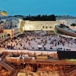 Паломничество в Израиль на Святую Землю
