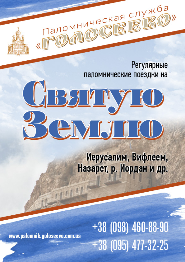 Объяв_Св_Земля 2